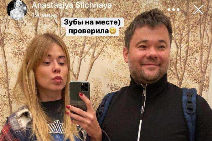 <p>Фото з готелю опублікувала в Instagram дівчина Богдана- Анастасія Сличная Об этом сообщает <a href=