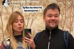 Фото: — <p>Фото з готелю опублікувала в Instagram дівчина Богдана- Анастасія Сличная</p><p></p>