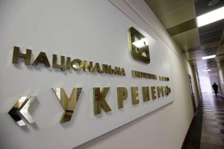 Компанія «Укренерго» повідомила, що короткочасні обмеження виробництва електроенергії були на трьох великих вітроелектространціях — «Ботієвській», «Орлівській» та «Приморській»