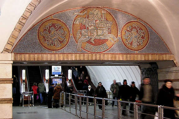 «Заміновані» вранці станції київської підземки працюють у звичайному режимі