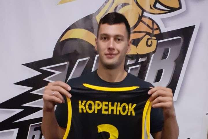 Владислав Коренюк - «Київ-Баскет» уклав угоду з українським центровим