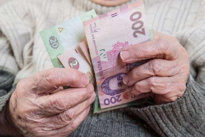 Скасування пенсій в Україні. Чи правда це, і як жити без них