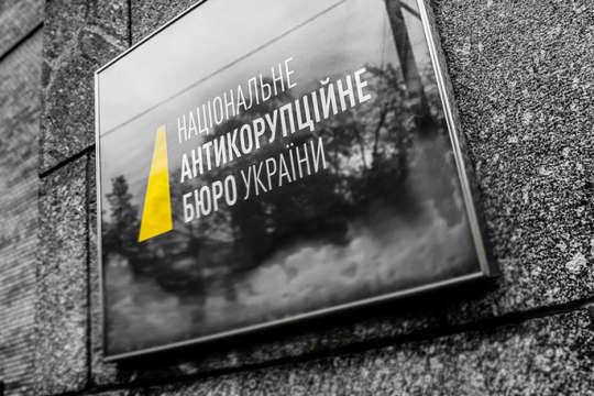 НАБУ повідомило про підозру власнику VAB Банку