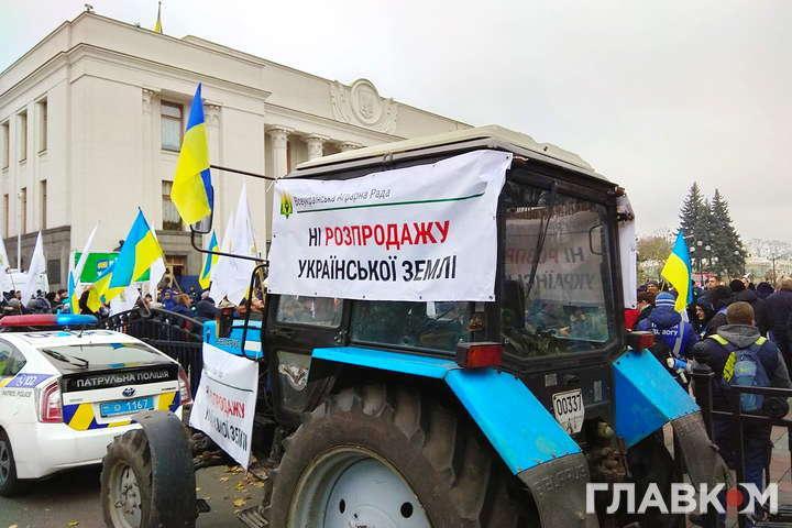 Мітинг під стінами Верховної Ради, 13 листопада 2019 року — Готуйтесь до землі! «Слуги народу» звели рахунки з Леніним, Сталіним та Тимошенко