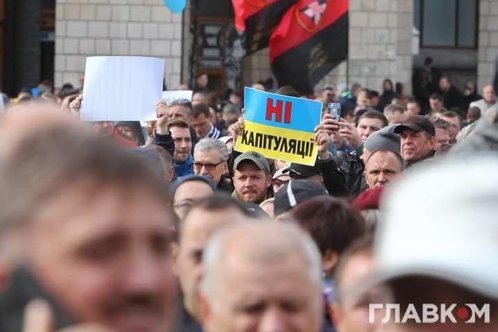 У жовтні в центріКиєвапроходили акції «Ні капітуляції!»