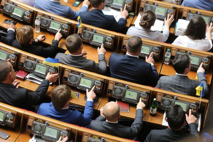 Загалом на розгляд депутатів планують винести понад 40 питань — Держбюджет-2020 та земельні питання: порядок денний Верховної Ради на 14 листопада
