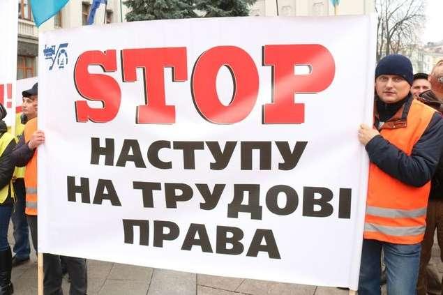 Протести представників профспілок, 14 листопада 2019 року