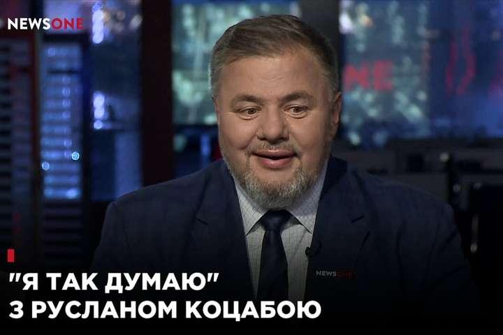 Прокремлівський журналіст Руслан Коцаба — Нацрада перевірить телеканал NewsOne через «євромайданівських бариг»