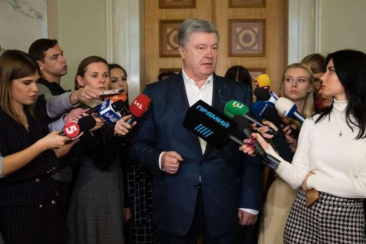 Лідер «Європейської солідарності», п'ятий президент України Петро Порошенко — Бюджет-2020 руйнує децентралізацію та б'є по соціальних програмах – Порошенко