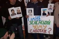 Фото: — До акції «Справам Майдану — труба?» долучилися адвокати, потерпілі під час Революції гідності та родичі героїв Небесної сотні