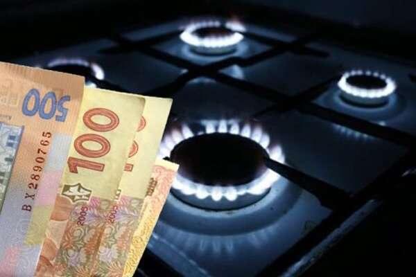 Міністр назвав граничну ціну на газ у 2020 році - Главком