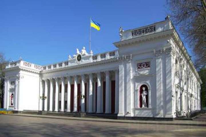 Бюджет розвитку Одеси на 2020 рік значно зменшиться