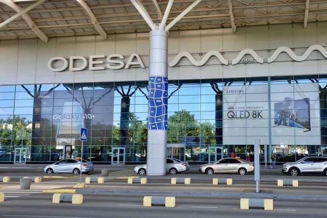 Аеропорт «Одеса» відновив роботу