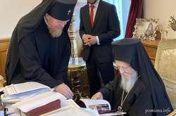 Фото: — Архієпископ УПЦ Євстратій та Вселенський патріарх Варфоломій