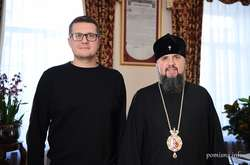 Фото: — Глава СБУ Іван Баканов та митрополит УПЦ Епіфаній