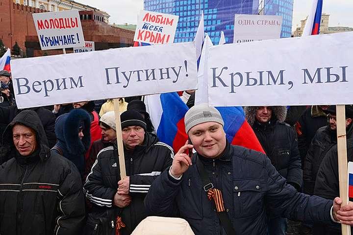 Зустріч нормандської четвірки: Росія відкидає будь-які спроби України обговорити Крим
