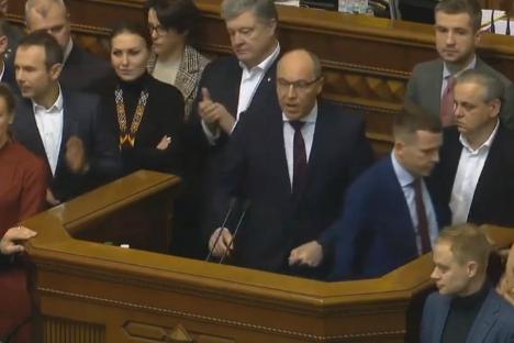 Три партії виступили із спільною заявою щодо недопущення порушення національних інтересів України
