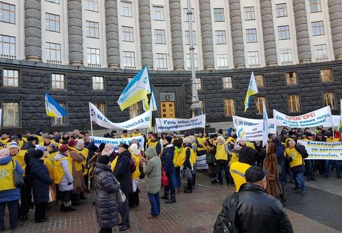 4 грудняатомники провели акцію протесту під стінами уряду - Під Кабміном працівники атомної енергетики вимагають відставки Оржеля