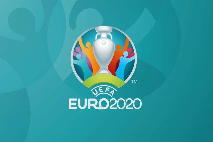 Євро-2020 - Названо транслятора матчів збірної України на Євро-2020