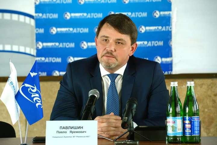 Павлишин Павло наразі очолює Рівненську АЕС - Кабмін призначив нового керівника «Енергоатома»