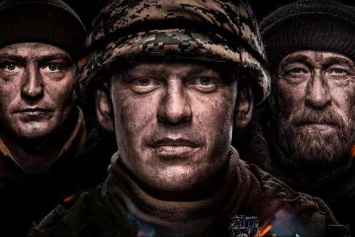 Украинское кино про войну: топ-5 фильмов