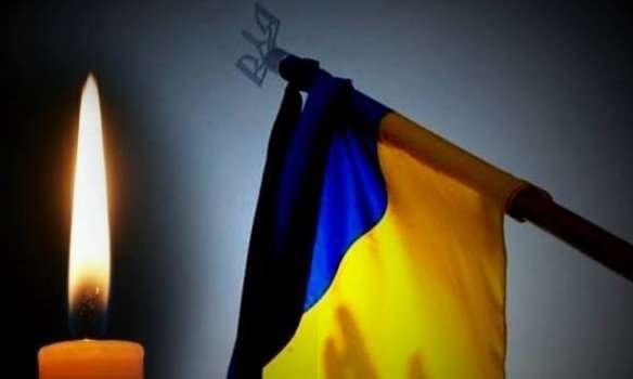 Зеленський оголосив день національного трауру за загиблими в Одесі ...