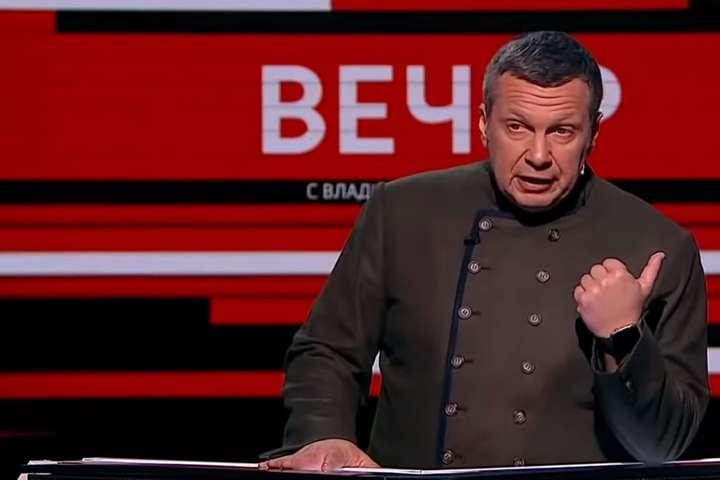 Російський пропагандист Володимир Соловйов - Пропагандист Соловйов відповів на запрошення Зеленського відвідати Донбас