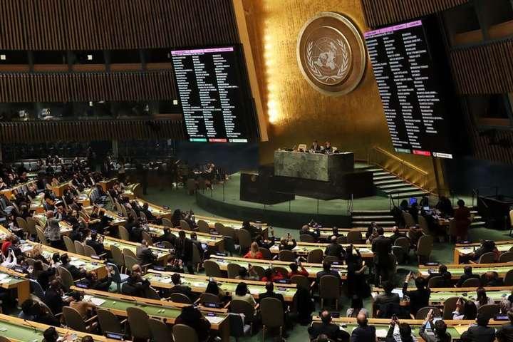 Генеральна Асамблея ООН - Генасамблея ООН 18 грудня винесе на голосування «кримську» резолюцію