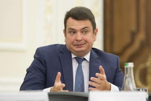 """Картинки по запросу """"фото ситника"""""""