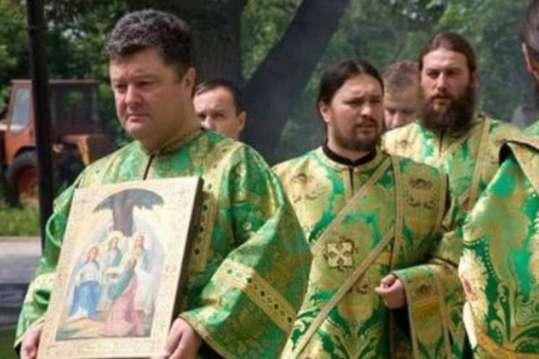 Петро Порошенко у 2009 році в київському Іонинському монастирі перший і єдиний раз очолив хресний хід УПЦ МП, — наголосив митрополит Московської церкви — У Московській церкві помстилися Порошенку і розказали, яким він був вірянином