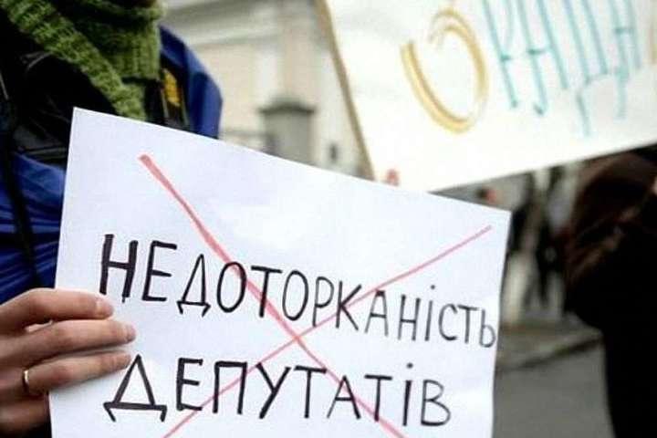 Нардепы не несут юридической ответственности за результаты голосования или высказывания в парламенте, за исключением ответственности за оскорбление или клевету - В Украине больше не действует депутатская неприкосновенность