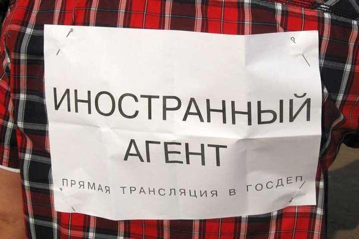 2020 рік в Росії пройде під знаком боротьби з інакомислячими