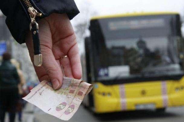 Держстат оприлюднив рейтинг вартості проїзду в областях України