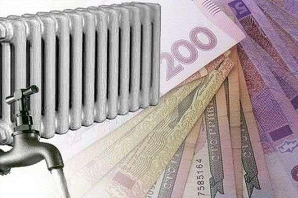 Експерт пояснив, чому кияни платитимуть за опалення менше