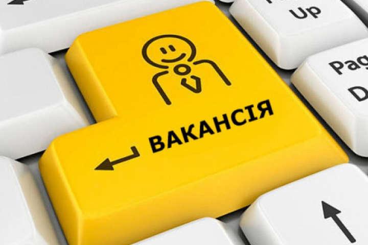 У ДАБІ скасували конкурс на зайняття вакантних посад державної служби категорії «Б», який був оголошенийо 21 грудня 2019 року — Конкурси на посади в ДАБІ будуть проводитися за умови аудіо та відеофіксації, — Костенко