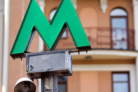 У Києві можуть з'явитися ще дві лінії метро