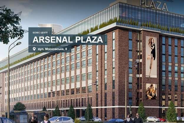 На вул. Московській, 8планується будівництво торгово-офісного комплексу Arsenal Plaza висотою майже 51 м - Суди відмовилися розглядати позов прокуратури щодо незаконності висотки біля «Зоряного»
