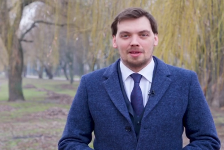 Премьер-министр Алексей Гончарук - Гончарук: Команду президента и Кабмина не запугать