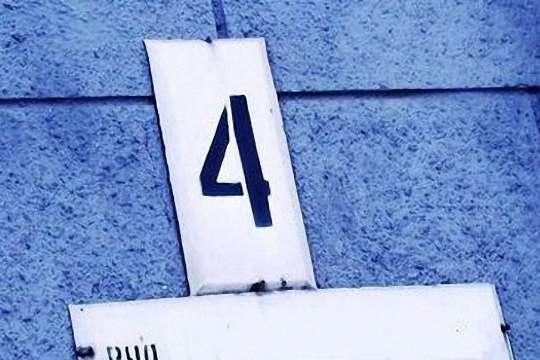 У Києві нові назви можуть отримати низка вулиць і бібліотек (список)