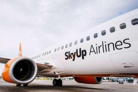 Вартість квитка в один кінець без багажу станом на момент публікації становить близько 1300 грн - SkyUp з травня виконуватиме рейси з Одеси до Тбілісі