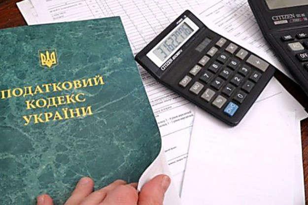Рада удосконалила Податковий кодекс під міжнародні стандарти