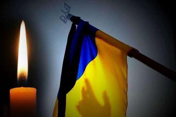 П'ята втрата за січень. На Донбасі загинув ще один український воїн