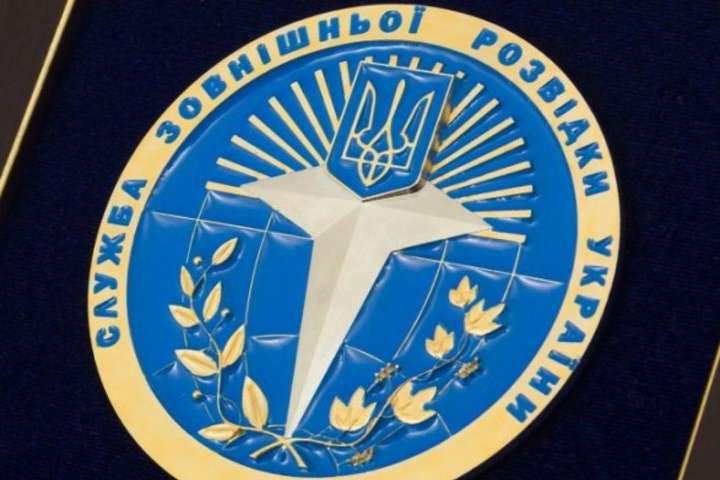 Рада приняла за основу закон о разведке