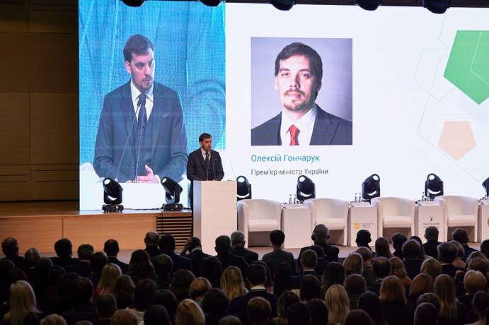 Гончарук заявив, що Україна має всі передумови для економічного зростання