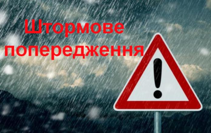 https://glavcom.ua/img/article/6542/62_main.png