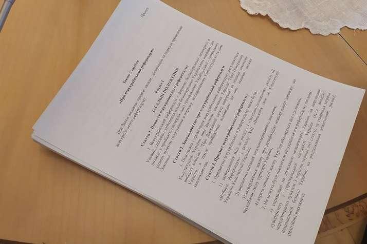 Підготовлений учасниками робочої групи законопроєкт не є остаточною редакцією, він ще потребує суттєвого доопрацювання - У Раді підготували законопроєкт про всеукраїнський референдум