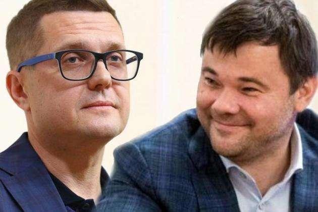 'Богдан стоїть на вершині корупції в судах': новий запис з кабінету Труби потрапив у мережу