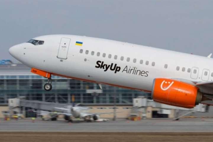 SkyUp анонсував відкриття нових рейсів на три грецькі острови
