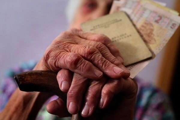 В Україні скасували підвищення пенсійного віку. Кого це торкнеться