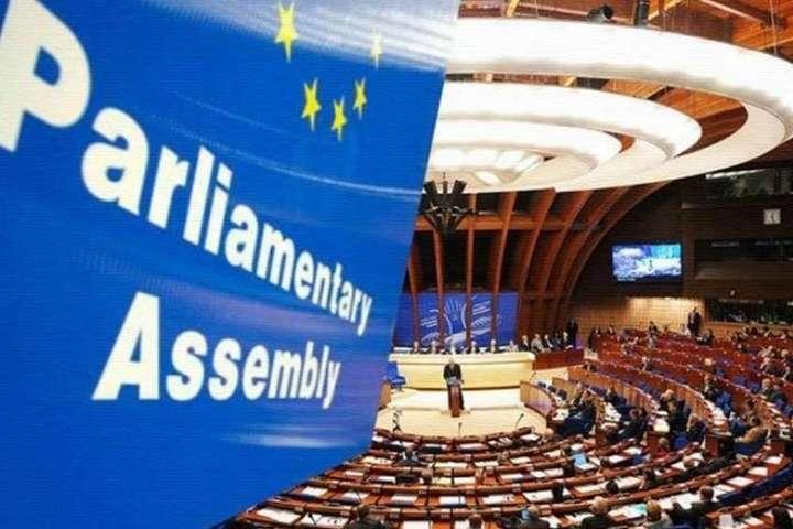 ПАРЄ: Україна повинна відновити ефективне е-декларування і уточнити статус НАБУ